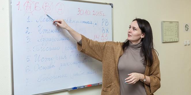 Проведение комплексного экзамена для получения и продления вида на жительство (ВНЖ)